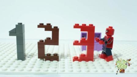玩具宝宝蜘蛛侠教小朋友们学习阿拉伯数字