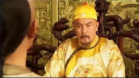 雍正被康熙批评, 关键时刻还是自己儿子小弘历救了他