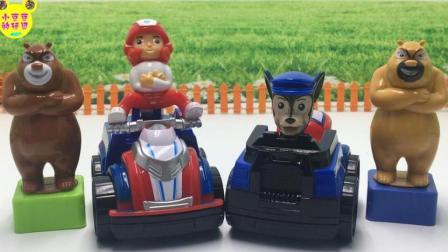 熊出没熊大熊二玩狗狗巡逻队阿奇玩具车