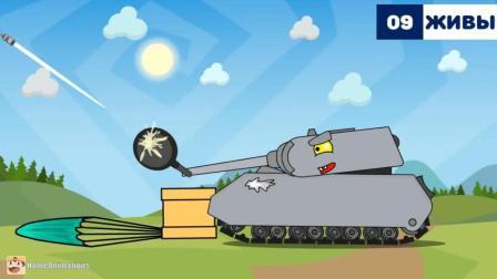 坦克世界搞笑动漫: 平底锅很强? 那拿着平底锅的鼠爷呢?