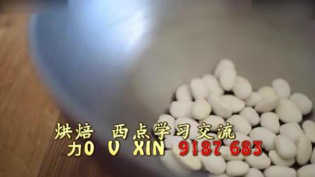 水晶粉烘焙做法视频教程 日式抹茶和果子, 试过没-_ 烘焙打面教程视频