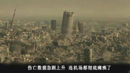 一部有关人性与爱国情怀的电影, 日本面临沉入海底, 首相求助中国你会收留难民吗