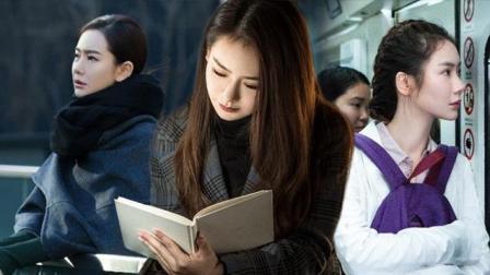 《北京女子图鉴》看戚薇如何从平凡少女进阶为女强人