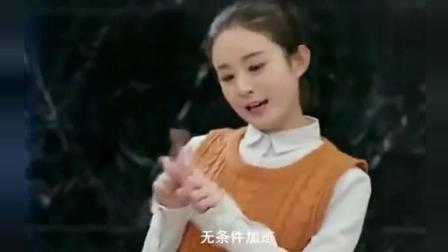 赵丽颖跳舞你是见过了, 但这段你肯定没看过, 连陈伟霆都看楞了!