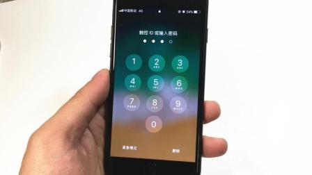 苹果手机锁屏密码忘记怎么办? 按下手机这个键, 马上解锁, 很实用