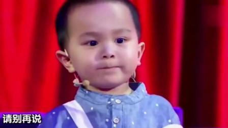 三岁熊孩子演唱《冷酷到底》, 孟非听完都站不稳了, 让无数人痴迷