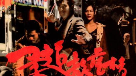 《柔道龙虎榜》——古天乐最被低估的电影演出 只有经历黑暗才能抵达光明