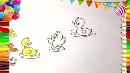 夏日主题儿童画之池塘边戏水的小鸭子, 动物简笔画大全