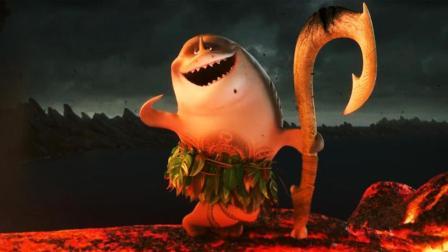 海洋奇缘-毛伊搞笑变身合集: Shark Head!