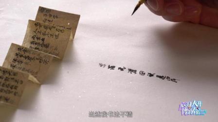鼠须与螃蟹腿做笔可以写出最小的字?