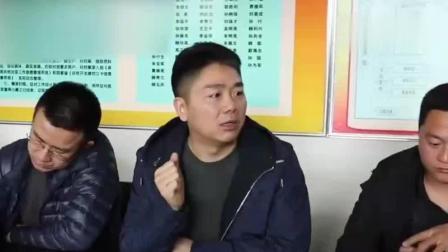 刘强东: 京东现在每天1000家便利店 你们加盟比上班好
