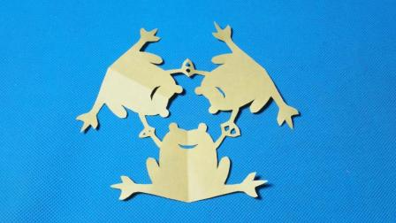剪纸小课堂: 三只青蛙, 儿童喜欢的手工DIY, 动手又动脑