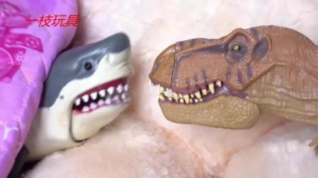 霸王龙拜访鲨鱼宝贝一起吃糖果