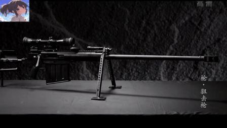 真实的国产AM狙击步枪, 威力巨大甚至可以击穿装甲车