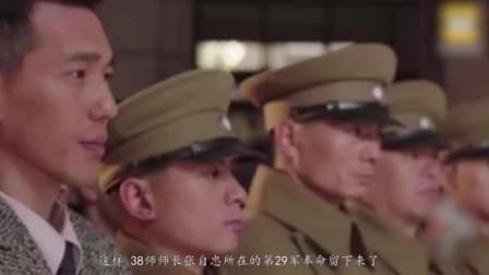 他牺牲后日军脱帽致敬停战一天? 死后蒋介石为他扶灵, 他到底是谁