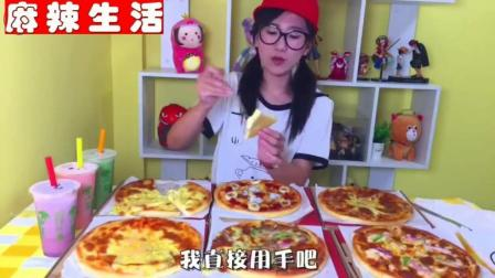 大胃王竹竹一次干掉6个9寸披萨, 这就是少女的日常饮食