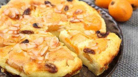味库美食视频 2018 适合下午茶的一款法式小甜点 枇杷克拉夫提
