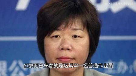 出身农村, 初中文凭现在竟是富士康身家百亿的打工妹!