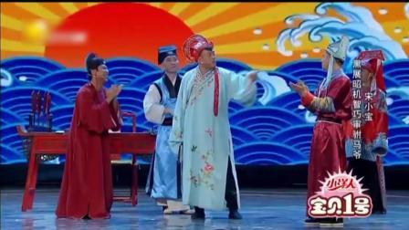 年度最火爆笑小品《铡美案》 表演: 宋小宝 杨冰
