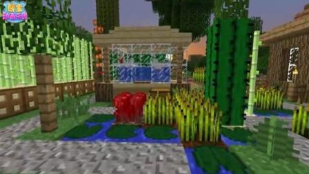 我的世界建筑大师 包含所有农作物的小农场