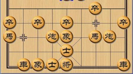 益智小游戏: 中国象棋攻略6
