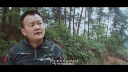《中国兵王》  新兵对抗外国兵 持枪盲击碎酒瓶