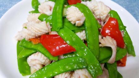 兰豆炒鱿鱼卷, 一道适合现在吃的时令菜, 健康营养, 简单易学