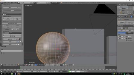 blenderCN-插件总述-001-3d视图插件-01-显示插件使用方法