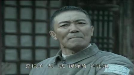 亮剑: 李云龙说话霸气! 政委赵都佩服