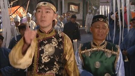 雍正王朝: 雍正的儿子怕雍正已经到了这种撞死的地步!