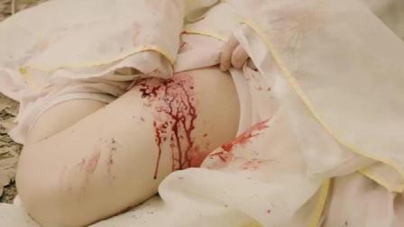 狐狸精假扮成受伤美女, 专吸那些不正经男人的阳气!