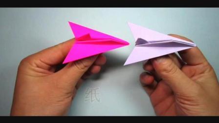 儿童趣味手工折纸: 折纸战斗机, 让我们一起来飞吧!