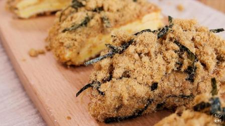 肉松小贝: 海苔肉松加蛋糕, 绝对是另一种美味! 重点是制作超级简单