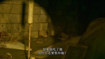 怪兽屋 地下室惊现骷髅 齐心合作巧脱困