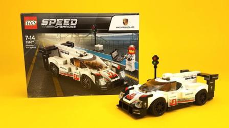【月光砖厂】乐高LEGO75887超级赛车系列保时捷919赛车评测