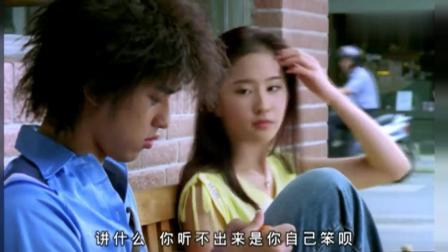 《五月之恋》刘亦菲一身戏服美到窒息, 陈柏霖是真的帅!