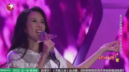 莫文蔚最适合唱这首歌曲了, 看杨坤老师这表情你就知道了, 太好听了