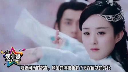 新《神雕侠侣》开机, 赵丽颖出演小龙女, 杨过竟让他来演, 网友: 有戏了