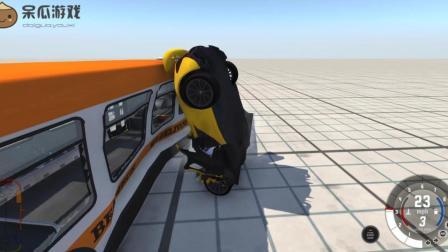 模拟车祸游戏: 啥也不说了, 就是撞!