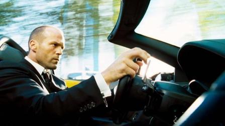 硬汉杰森·斯坦森演绎土豪快递员, 三分钟看完动作片《非常人贩》