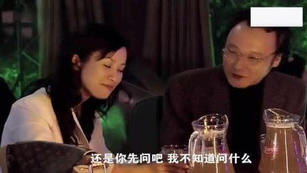 双面胶: 各人自扫门前雪, 王启东请美女来酒吧喝