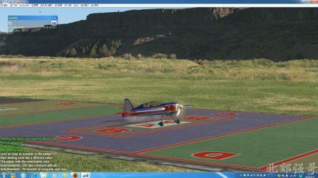 【強哥教你玩航模】RealFlight G4.5 第三課 雅克54定點著陸