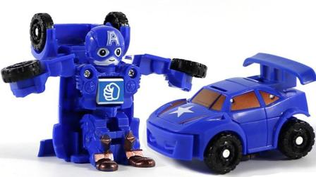 碰碰变形车 英雄联盟 美队战车VS黄蜂战车 迷你变形金刚玩具 鳕鱼乐园