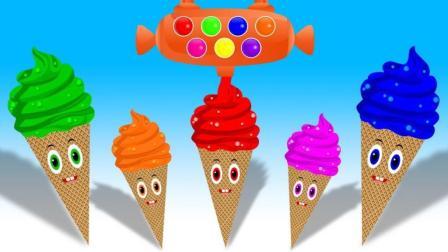 制作彩色果酱冰淇淋