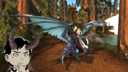 [嘉栋]魔兽世界8.0新坐骑让人细思极恐的幽暗城瘟疫蝙蝠