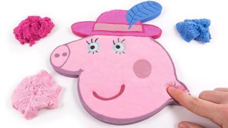 手工DIY 太空沙 动力沙粉红猪小妹妈咪猪光滑蛋糕做法儿童玩具天使沙玩法【俊和他的玩具