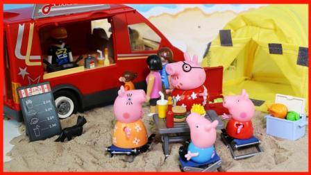 北美玩具 第一季 小猪佩奇一家去旅行野餐的儿童玩具故事!