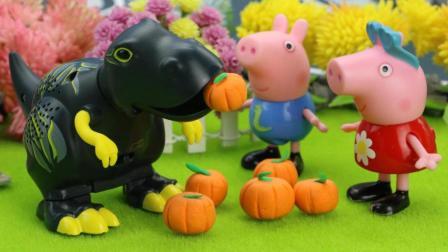 大恐龙偷走了小猪佩奇家的南瓜, 大家想出好办法拿回南瓜