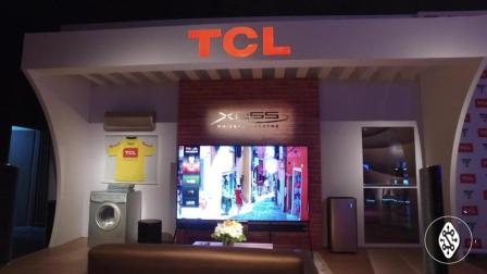 TCL全球化提速 携手内马尔发布智能科技新品