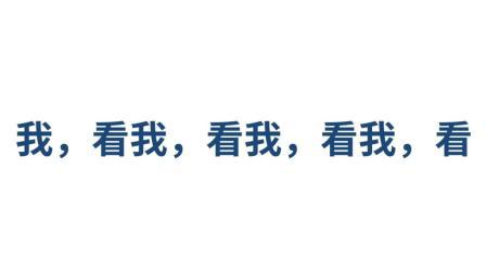 台湾钢琴家官大为出品 NICE CHORD好和弦101-120集合辑
